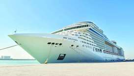 Mega ship MSC Splendida docks in Doha