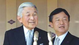 Japan's Emperor Akihito (left) with Crown Prince Naruhito in a file picture.