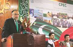 Mega-CPEC project entering crucial phase in its evolution