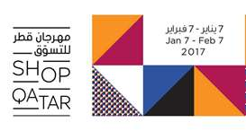 Festival of offers, Shop Qatar to kick off in January