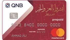 QNB's National Day gift for loyal customers
