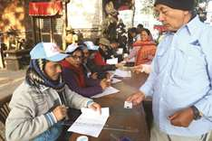 Nepal votes in the final round of historic polls