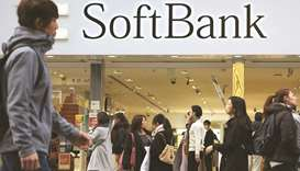 SoftBank's record IPO reaches $23.5bn after extra share sale