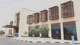 Qatar University health centre