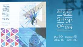 Shop Qatar to feature 'Design District' for the first time