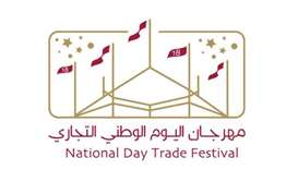 National Day Trade Festival