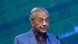 Malaysia's Mahathir says no rights to recognise Jerusalem as Israeli capital