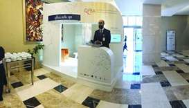 The 'Euromoney Qatar Conference 2018' served as a launch pad for the QFBA to announce its 2019 portf