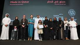 'Made in Qatar' award ceremony