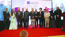 Doha Bank CEO Dr R Seetharaman with key dignitaries present during the inauguration rites of the ban