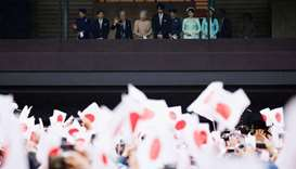 Japan emperor draws record birthday crowd before abdication next year