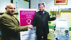 Qatar Charity has provided the Indonesian Hospital of Gaza with a dialysis machine.