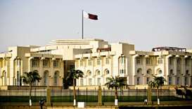 """Central Municipal Council "" Qatar"