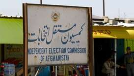 Afghan election commission rejects Kabul vote invalidation