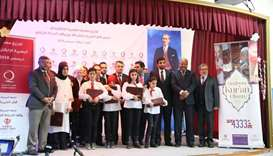 Qatar Charity distributes digital Braille version of Qur'an in Turkey