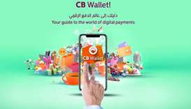 Commercial Bank's CB Wallet acts as a digital wallet, allowing credit and debit cardholders to pay f
