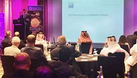 Doha Bank's knowledge sharing session was well-attended by leading corporates in Qatar.