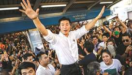 Thai Future Forward Party's leader Thanathorn Juangroongruangkit addresses his supporters during an
