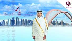 Qatargas celebrates Qatar National Day
