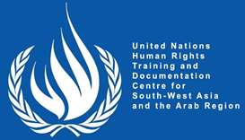 UN praises role of human rights training centre in Doha