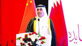 Qatar's ambassador to China, Mohamed bin Abdullah al-Dehaimi, speaking during the National Day recep