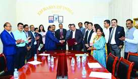 ICBF insurance scheme launched