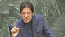 Prime Minister Khan: The non-utilisation of government assets in an effective manner in the past had
