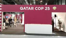 The Qatari pavilion - COP25