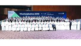 The Mustaqbalna participants with HE the Minister of State for Energy Affairs Saad Sherida al-Kaabi