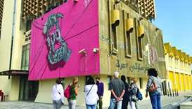 Qatar Museums hosts tours introducing unique projects
