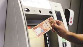 QR200 introduced for first time in fifth series of currency notes