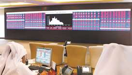 QSE gains 108 points to inch near 10,600 level