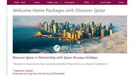 For arrivals up to 6am on 23 December any differences in the cost of original quarantine hotel will