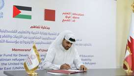 QFFD signs MoU with Palestine's Education Ministry to aid students