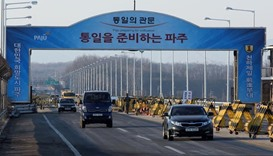 South Korea suspends operations at joint factory park with North