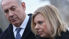 Abuse by Netanyahu and wife: Former servant wins damages