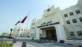 PM opens Police Training Institute and Public Guards Department