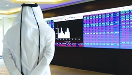Qatar shares extend losses on across-the-board selling pressure