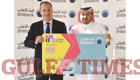 Ahlibank launches its Junior Savings Account with 'high rate of return'