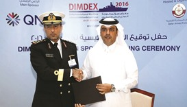 QNB main sponsor of Dimdex 2016