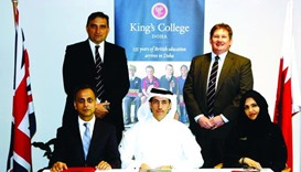 Top British school to open in Doha