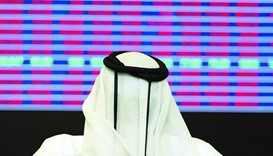 Qatar shares edges higher to inch near 8,900 level