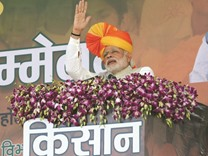 Farmers to get benefits of 'Digital India': PM