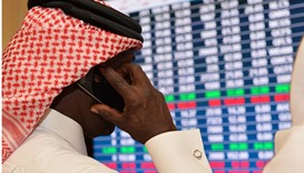 Realty, telecom and banking selling weigh on Qatar shares