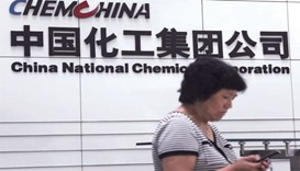 ChemChina offered Syngenta about 470 francs a share in cash and the deal could be announced today wh