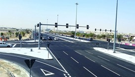 The Al Hazm intersection