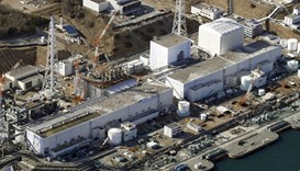 Nuclear water: Fukushima still faces contamination crisis