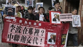 Missing HK booksellers say arrested for 'illegal trading'