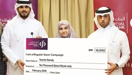 Commercial Bank announces first winner of saving campaign