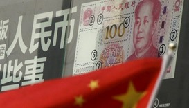 False alarm on economic, financial crisis in China